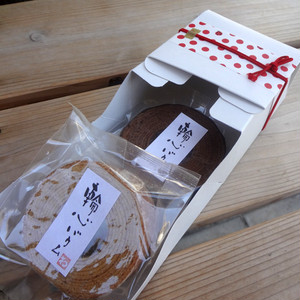 【季節限定】チョコバウム食べきりサイズ・2個入り(チョコ×プレーン)