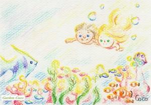 海の色 ※販売済作品は¥99表記となります