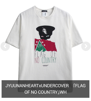 JYUUNANHEART×UNDERCOVER コラボTシャツ