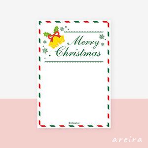 【クリスマスカード】手書きOKのクリスマスレターダウンロード