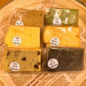 和風BOX 6カット シフォンケーキ(送料込み)