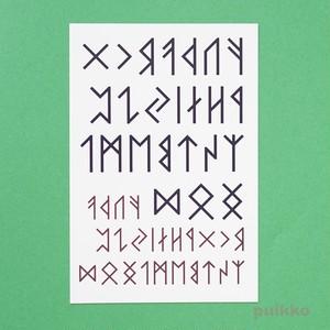 ルーン文字1 タトゥーシール