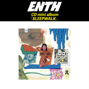 ENTH  mini album「SLEEPWALK」