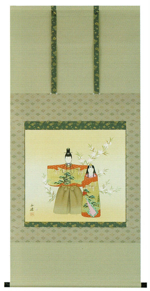 立雛(本金箔押) 藤吉正勝 尺八横 6161