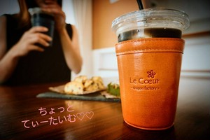 コンビニコーヒーあなた専用レザーカップ(グレー)