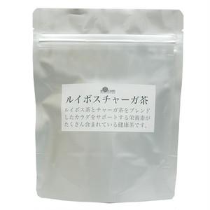 ルイボスチャーガ茶5g×10個入(煮出しタイプ)
