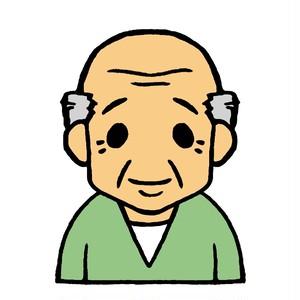 【単品】おじいさんのみ ~上半身表情47カット~