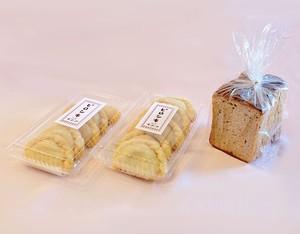 【ティクアウト・電話注文のみ】ピロシキ(プレーン)10個+ロシアパン1斤