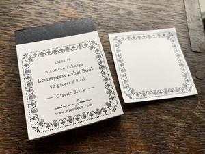 【活版印刷】Label book Vol.2(Classic Black)niconecoコラボ