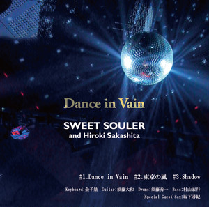 Dance in Vain / SWEET SOULER