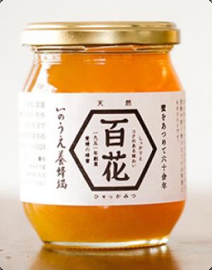 【伊勢神宮外宮奉納品】百花蜜(300g)