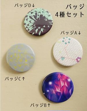 【僅少】バッジ4種セット/Flowers -senses- (Bulk2015)グッズ