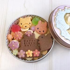 NEW✨HAPPY BIRTHDAY (お誕生日)クッキー缶(受注生産品のため発送までに10日ほどかかります。)