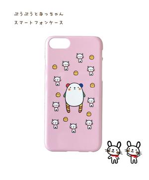 ぷうぷうとにゃーたのiPhoneケース(iPhone Plus  Max)