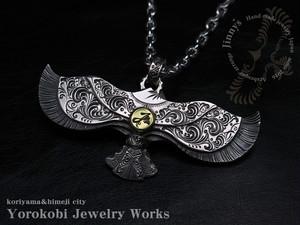 Jinny's Arabesque Eagle (JS-EP001L)