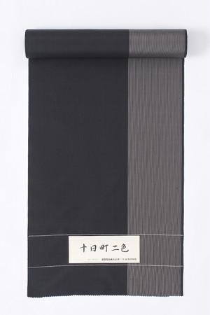 羽織 / 十日町二色 / Black(With tailoring)