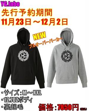 【新作】YG.labo プルオーバーパーカー 【予約開始】