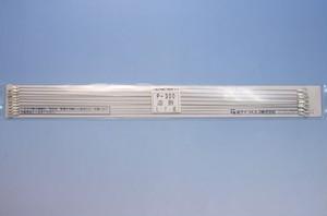 59004 ヒーターP-300溶断(10本) ポリシーラーP-300/PC-300用 溶断ヒーター線 ※2mmヒーター線ではありません【富士インパルス・部品】