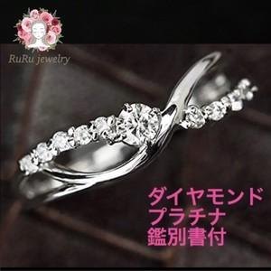 Natural diamond platinum(ring)