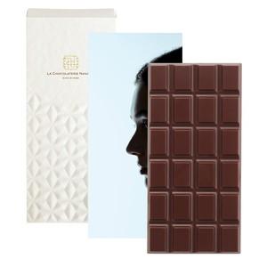 【no.31】ダークチョコレート 69%(レギュラーサイズ)