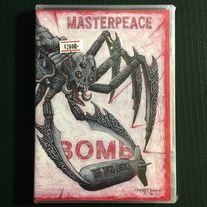 MASTERPEACE / bomb (DVD)