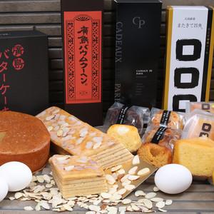 おうちカフェセット(西洋菓子 無花果・広島市)