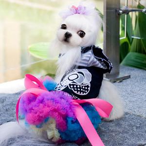 ★【アウトレット】★かわいい犬服ワンピ/ドレス Rainbow color tutu