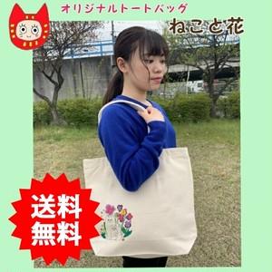 送料無料 オリジナルトートバッグ「ねこと花」内ポケット付きユナイテッドアスレ使用