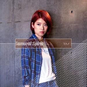 【音楽CD】 ミニアルバム Samurai Spirit (KTSW-0004)