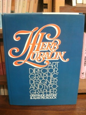 Herb Lubalin Art Director, Graphic Designer and Typographer