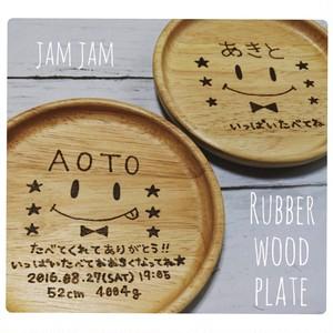 47【ニコちゃん★ラウンドプレート(ラバーウッド)2サイズ】お皿 ランチ 出産祝い 誕生日祝い