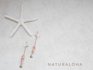 【海と繋がるイヤリング】カラフルシェルのゆらゆらイヤリング(ノンホールタイプ)