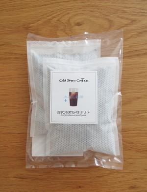 [Cold Brew Coffee]水だしコーヒーパック 2種×2パック