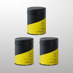 煎茶3種セット 50g 茶缶