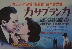 ◆店主の趣味の逸品♪◆ 昭和の洋画 不屈の名作ポストカード