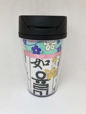 【¥5,000以上送料無料!春の応援キャンペーン】韓紙タンブラー 花翠×文字