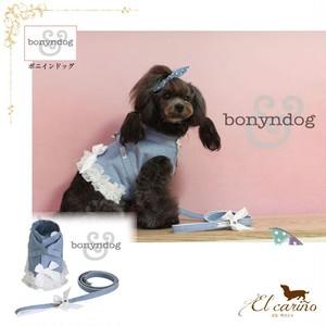 7。Bonyndog【正規輸入】犬 服 ハーネス付きジャケット リード ブルー 春 夏 秋 冬