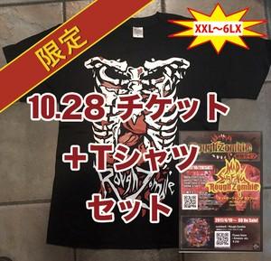 ZCTセット(XXL〜6XL)