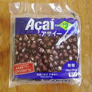 アサイーピューレ(無糖パルプ)×5袋