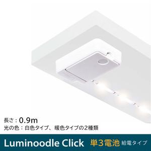 Luminoodle Click
