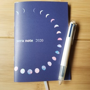 【予約販売】soranote 2021 minimum