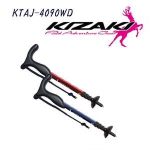 81~90cm KIZAKI キザキ トレッキングポール 4段コンパクトモデル KTAJ-4090WD