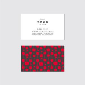 Business card 【さくらんぼ】