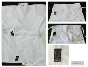 【組手用】3号 上下セット 空手衣(忠央武道具店)CBTN