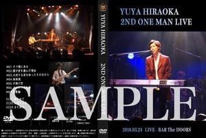 【Blu-ray】平岡優也2ndワンマンライブ