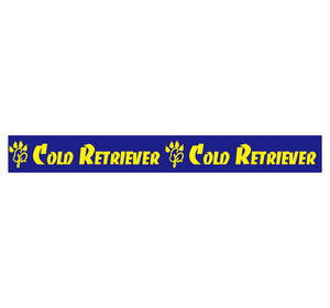 Cold Retriever ラババン