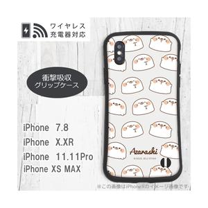 【予約商品/10月下旬納品】iPhone衝撃吸収グリップケース・総柄あざらし_SPC32