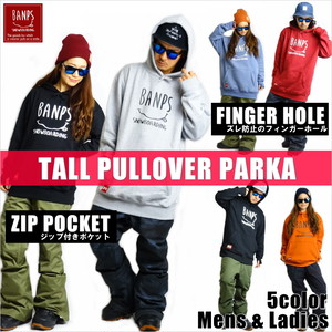 TALL PULLOVER PARKA smile bp-27