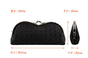 Atelier Kyoto Nishijin/西陣織シルク×艶やかナイロン・山型眼鏡ケース・水玉・スパークリングオレンジ・日本製