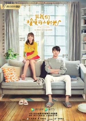 ☆中国ドラマ☆《あったかいロマンス》DVD版 全24話 送料無料!